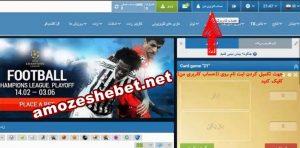 آموزش ثبت نام و فعالیت در سایت وان ایکس بت, این سایت برای هر کشور لینک ورود مختص آن کشور را فراهم کرده. لینک مخصوص کاربران ایرانی www.iran1x.com