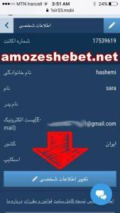 آموزش ثبت نام و فعالیت در سایت وان ایکس, جهت فعالیت در سایتوان ایکس بالینک بدون فیلتر و مخصوص کاربران ایرانی ثبت نام کنید.www.iran1x.com